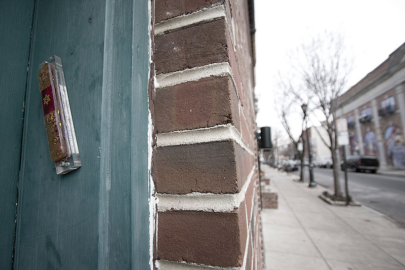 Mezuzah affixed to a door frame on South Street in Philadelphia.